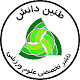 انتشارات طنین دانش- Tanin Danesh Publication Download for PC MAC