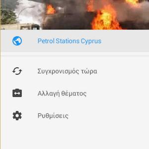 Petrol Stations Cyprus