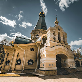 Ganina Jama. by Darijan Mihajlovic - Buildings & Architecture Public & Historical