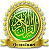 Quran Warsh Pages برواية ورش