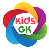Kids GK for Class 3 to 5