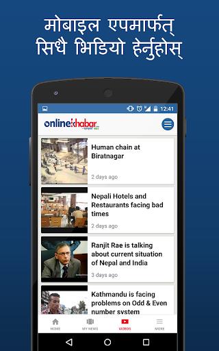 Onlinekhabar 7.1 screenshots 8