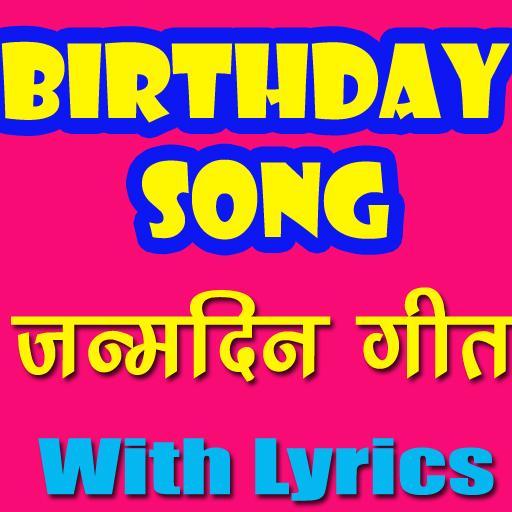 BIRTHDAY SONG HINDI – Applications sur Google Play