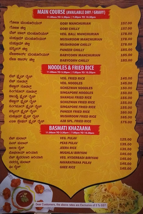 A2B Pure Veg, T.C.Palya Shop menu 6