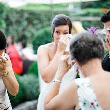 Hochzeitsfotograf Markus Morawetz (weddingstyler). Foto vom 15.08.2018