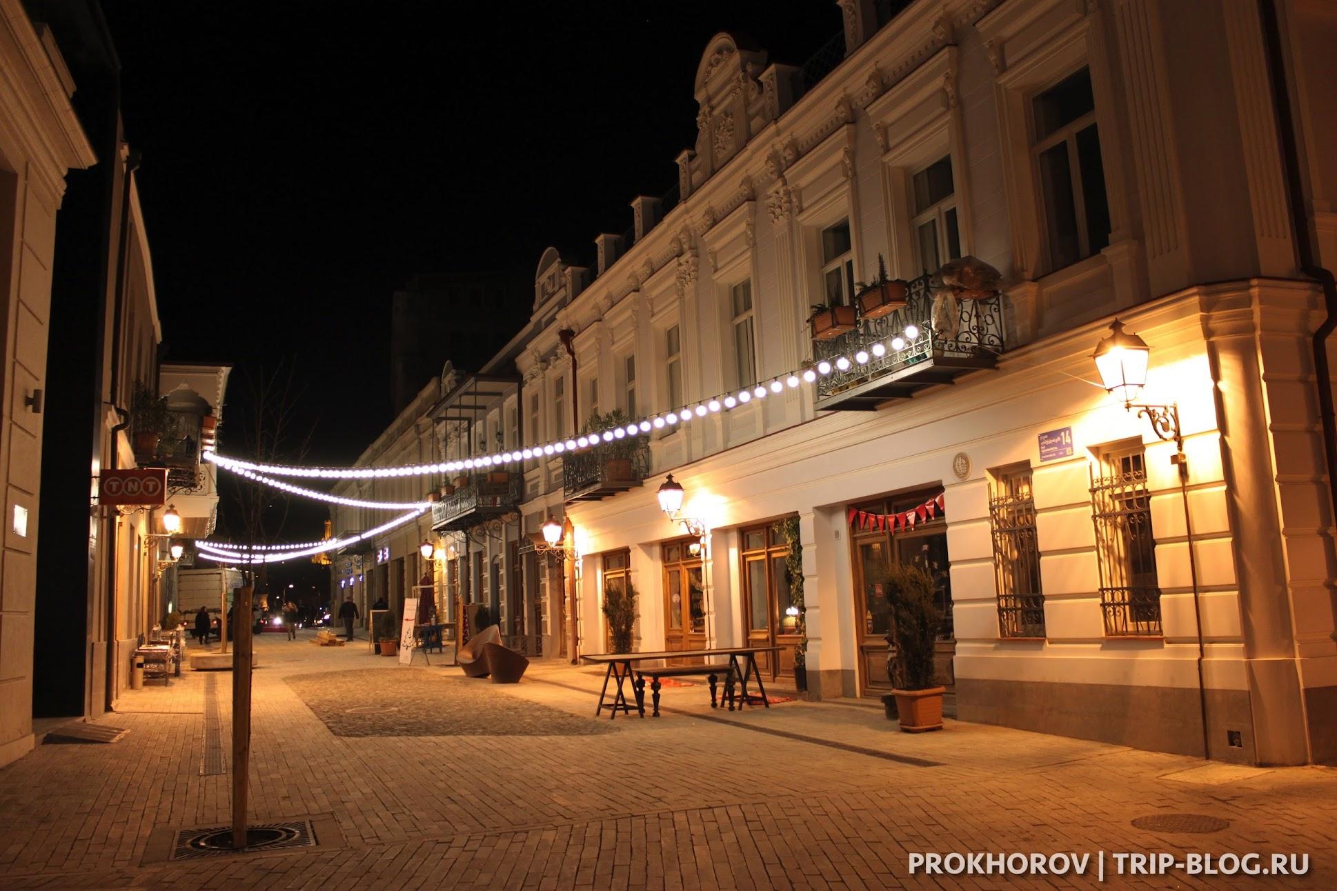 Район Марджанишвили, ул. Агмашенебели