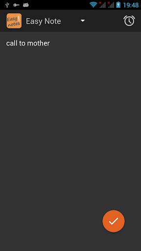 玩工具App 简单的音符免費 APP試玩