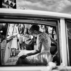 Wedding photographer Adam Szczepaniak (joannaplusadam). Photo of 09.12.2018