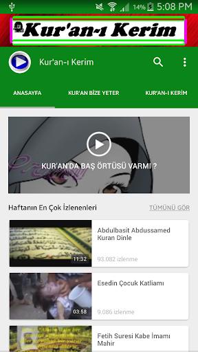 Kuran-ı Kerim İslami Videolar