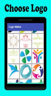 Logo Maker 3D screenshot