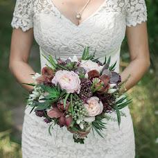 Wedding photographer Elena Yaroslavceva (Yaroslavtseva). Photo of 06.06.2016