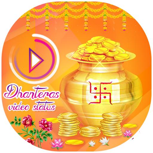 sretan bozic i nova godina sms Dhanteras Video Status, Aplikacije na Google Playu sretan bozic i nova godina sms