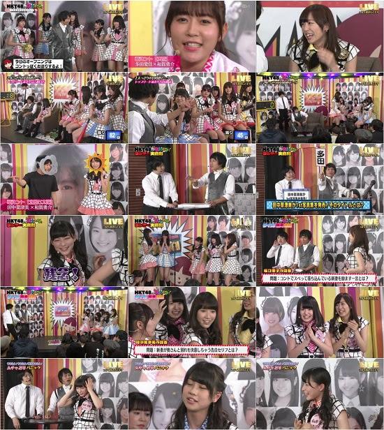 (TV-Variety)(720p) HKT48の「ほかみな」~そのほかのみなさん~ ep16 170728