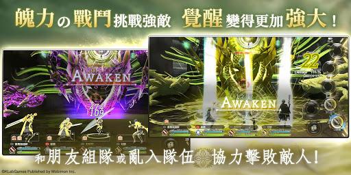 光之戰記-感動日本150萬人RPG大作- 이미지[5]