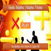 Vedic Maths And Maths Trick