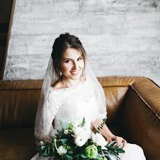 Wedding photographer Eka Miller (EkaMiller). Photo of 06.03.2018
