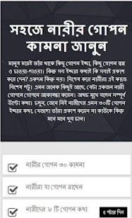 গোপন কামনা - ভাবি, অ্যান্টি, কুমারী, অসতী - náhled