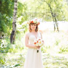 Wedding photographer Olga Vetrova (vetrova). Photo of 13.07.2013