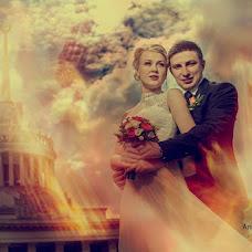 Wedding photographer Andrey Posonskiy (Posonsky). Photo of 22.08.2013
