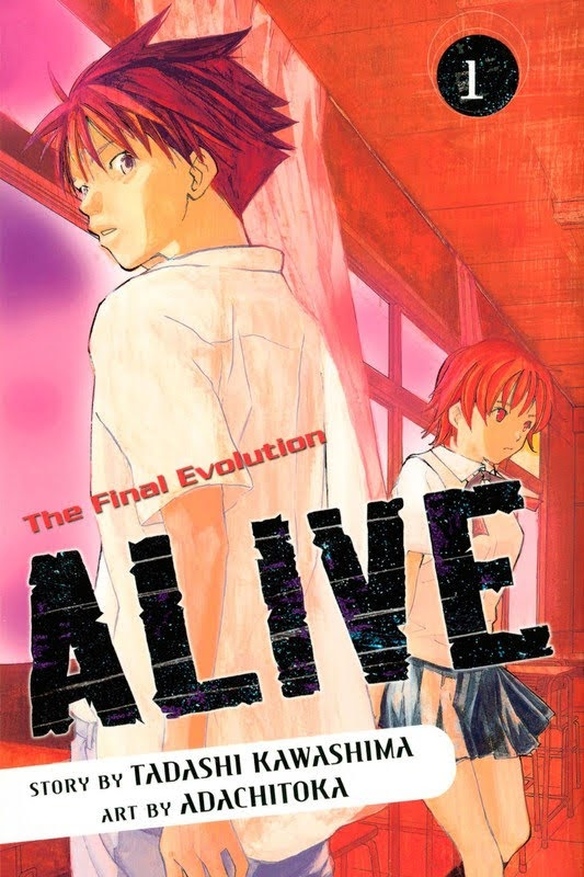 Alive: The Final Evolution (2007) - complete