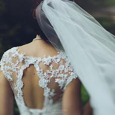 Wedding photographer Valeriya Zabosina (valeriezabosina). Photo of 04.03.2017