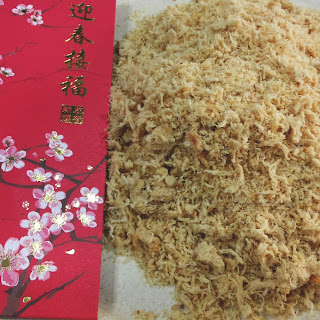 Homemade Rou Song (肉丝/肉松) – Chicken Floss (Dried Shredded Chicken)