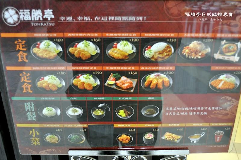 福勝亭日式豬排專賣餐廳外放置的餐點立牌