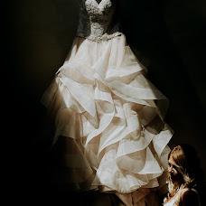 Wedding photographer Gergely Lakatos (lgphoto). Photo of 30.07.2018