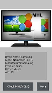 Checker for MHL (HDMI)- screenshot thumbnail
