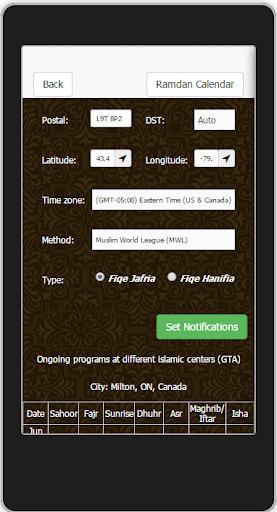 Ramadan Planner  screenshots 2