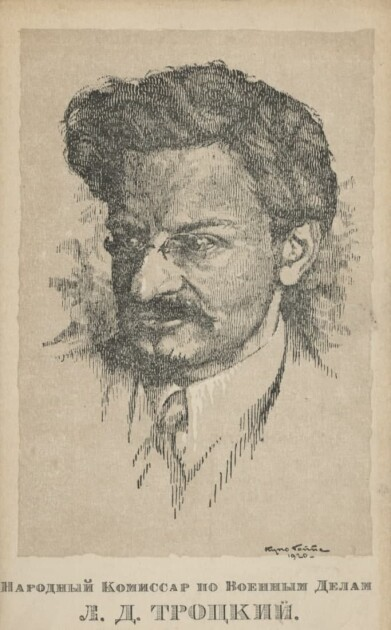 Лев Троцкий, 1920 г.