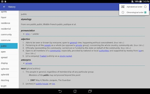 Download English Dictionary For PC Windows and Mac apk screenshot 12