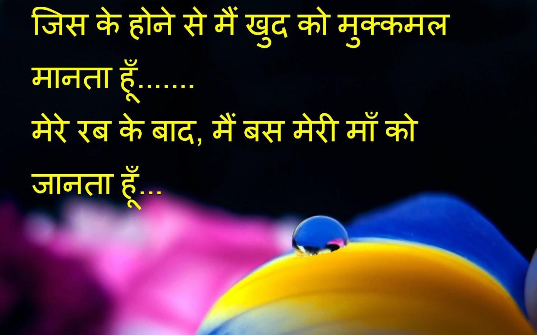 Hindi Ghazal screenshot