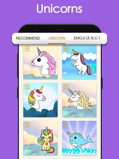 Kawaii Easy Drawing : How to draw Step by Step  screenshots 9
