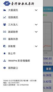臺灣證券交易所 NEW - Apps on Google Play
