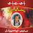 Wasif Ali Wasif - Baat se Baat Icône