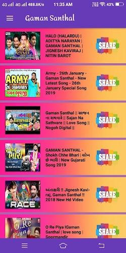Gaman Santhal Song APK | APKPure ai