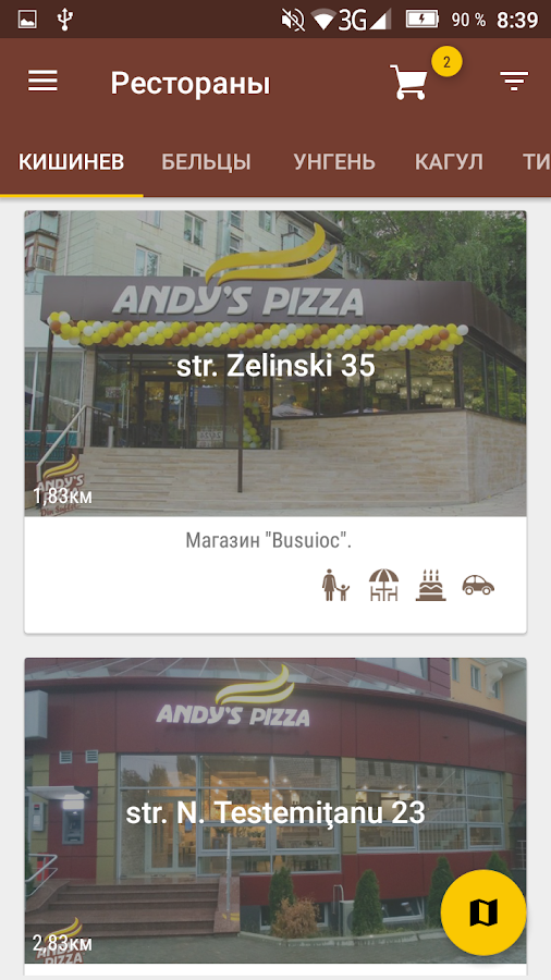Andy's Pizza – скриншот