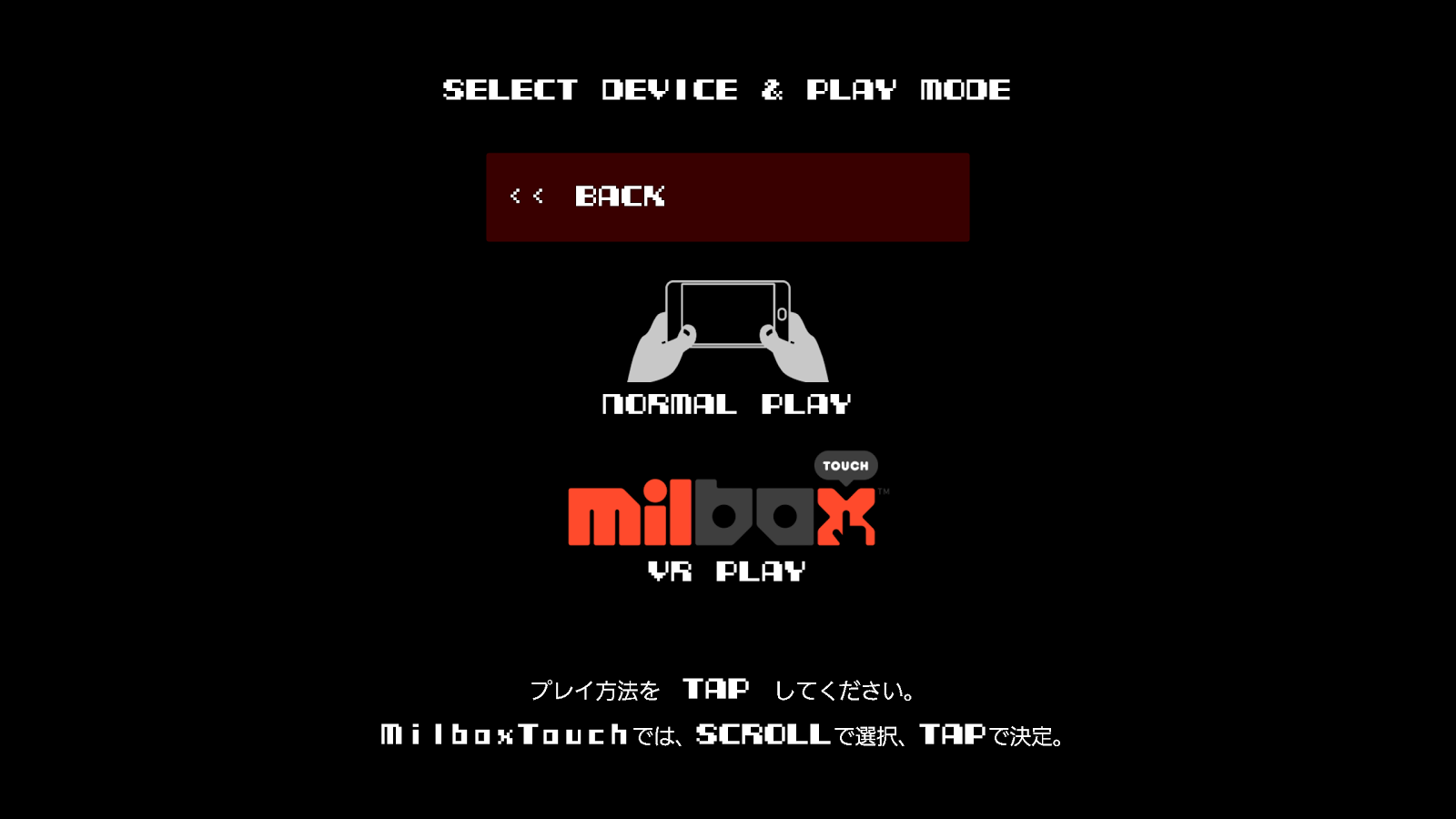 MilboxTouch ver. VR XEVIOUS- screenshot