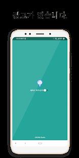 App 손전등 (광고없음) 플래시 라이트 APK for Windows Phone