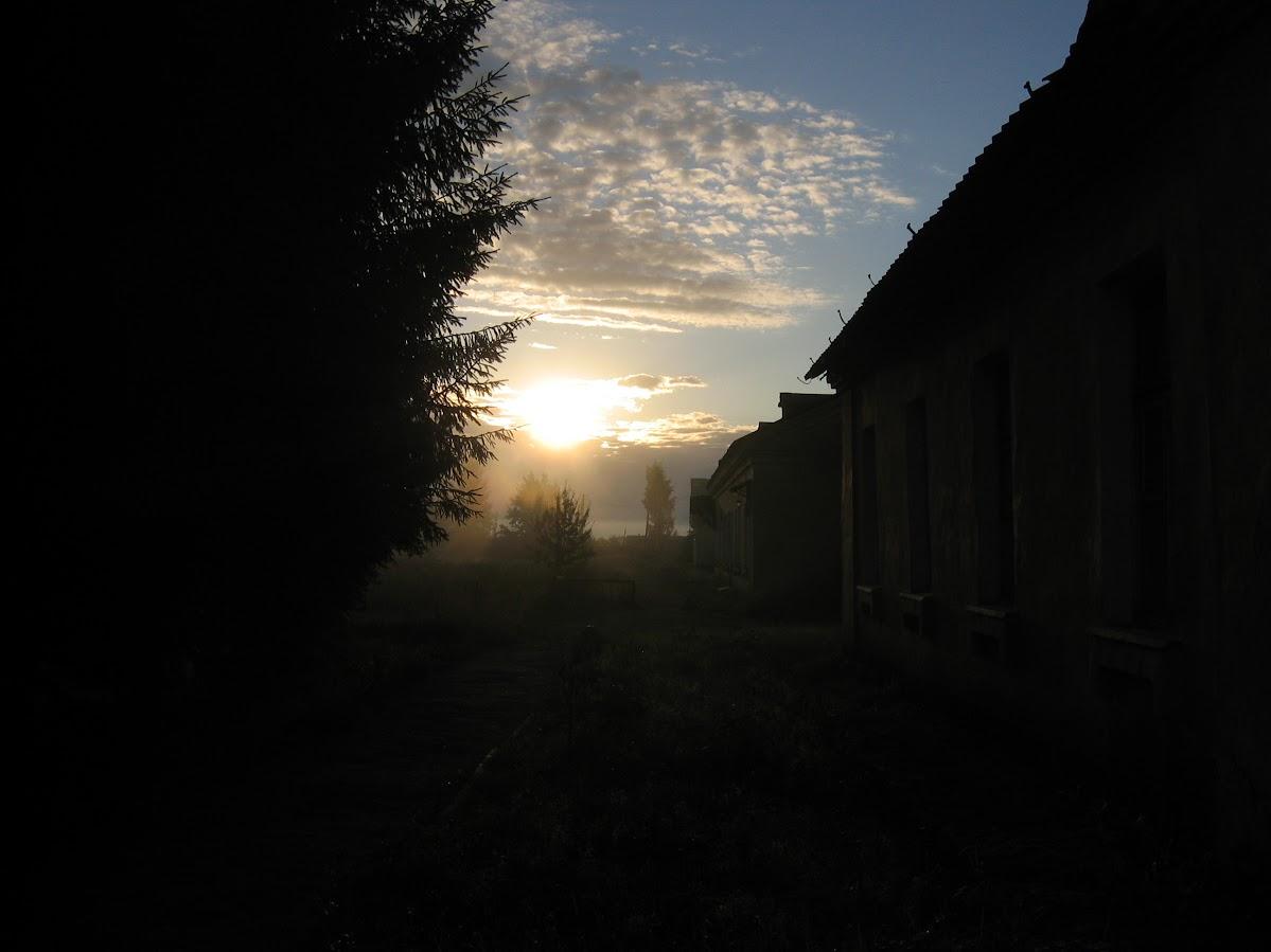 Утренний пейзаж. Рассвет в части