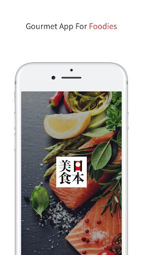 Japan Foodie u2013 Japanu2019s Best Restaurants 1.8.1 PC u7528 1