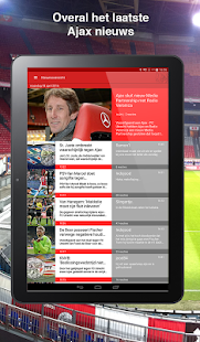 Ajax | AFC Fanzone- screenshot thumbnail