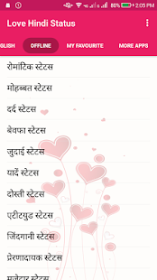 Love Hindi Status - náhled