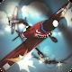 Pacific War: Air Combat (game)
