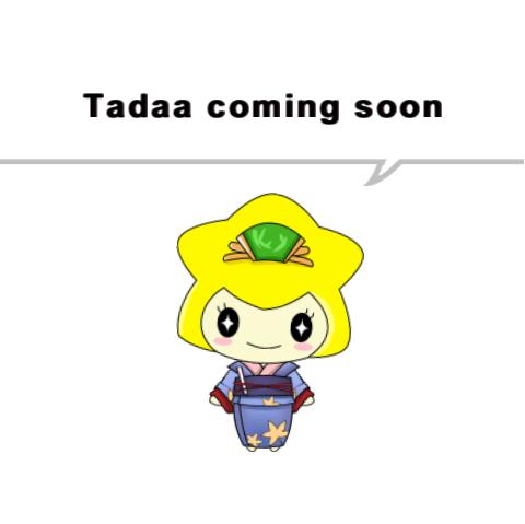 Tadaa Door-for wear