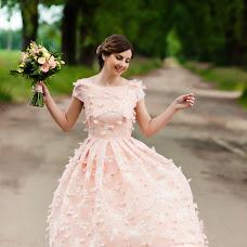 Wedding photographer Darina Zdorenko (gorodinskaj). Photo of 20.06.2017