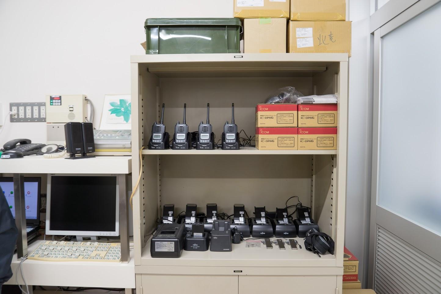通信司令室