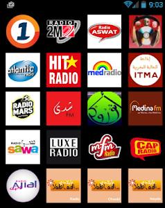 إذاعات المغرب 2016 screenshot 1