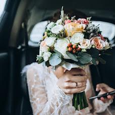 Wedding photographer Sasha Nikiforenko (NeKifir). Photo of 07.03.2017